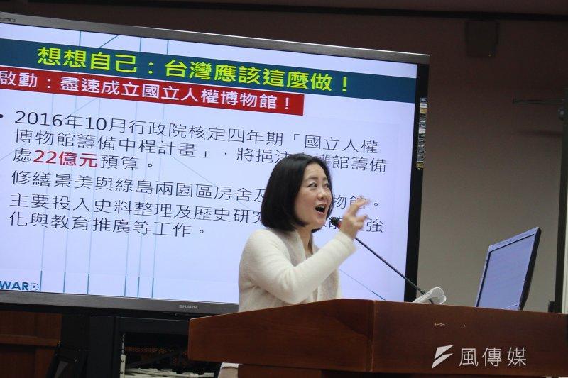 民進黨立委吳思瑤9日表示,將提案把追討來的不當黨產,一部分用作轉型正義使用,是「剛好而已」。 (方炳超攝)