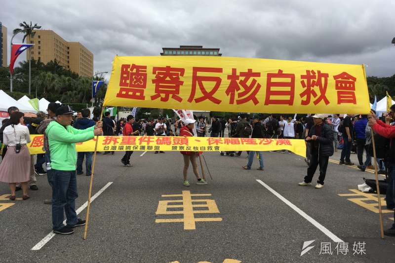 20170311-《鹽寮反核自救會》希望蔡政府能將廢除核四廠的時間表訂出來,不要只是空談。
