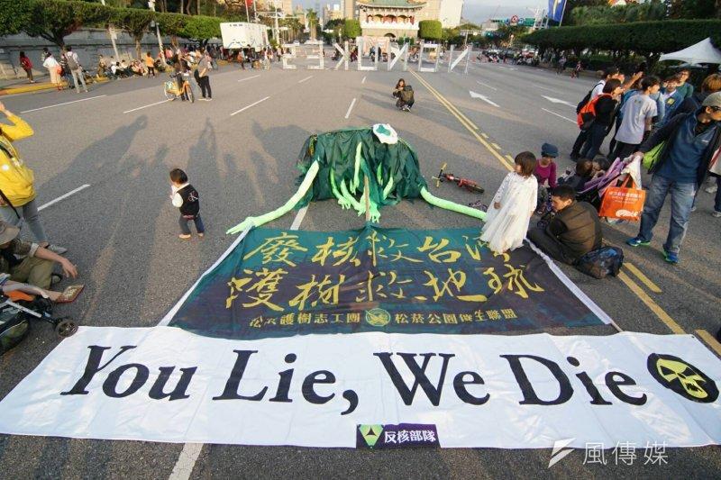 「全國廢核行動平台」選在311當日,聯合舉辦的「非核低碳、永續能源」大遊行,地上寫著標語「You Lie, We Die」。(盧逸峰攝)
