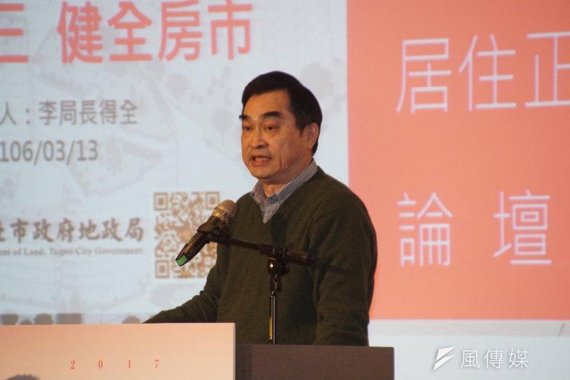 台北市居住正義論壇,副市長鄧家基出席。(盧逸峰攝)