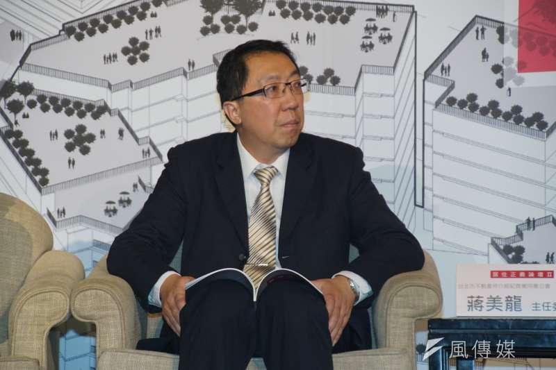 20170313-台北市居住正義論壇,與談者蔣美龍。(盧逸峰攝