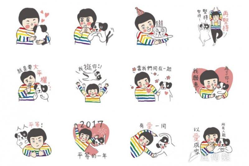 同志熱線於情人節前夕推出「婚姻平權-有愛一同」LINE原創貼圖。(台灣同志諮詢熱線提供)
