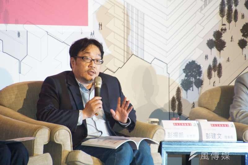 20170313-台北市政府居住正義論壇,與談人彭揚凱。(盧逸峰攝)