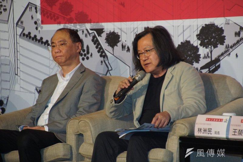 台北市政府13日舉辦「居住正義論壇」,由都發局長林洲民(右)主持。(盧逸峰攝)