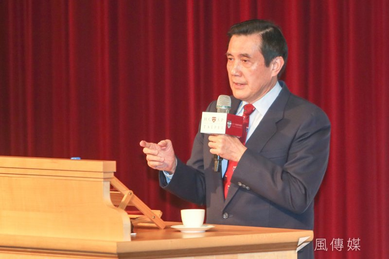 前總統馬英九遭起訴後,出席第一屆台大哈佛論壇開幕式,他反問「司法關說的人沒事,公理何在」?(陳明仁攝)