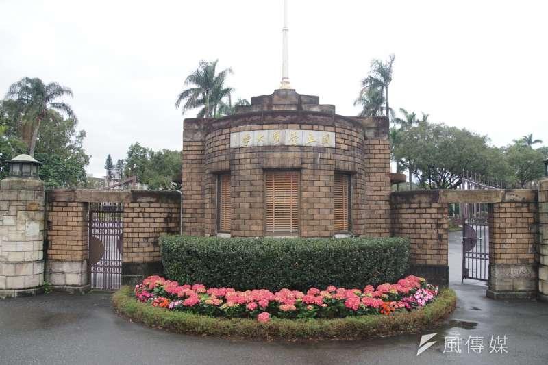 大學個人入學申請通過第一階段結果27日公布,台灣大學也公布相關統計數字,今年報名人數1萬6034人、通過一階篩選5534人次,都創歷年新高。(資料照,盧逸峰攝)