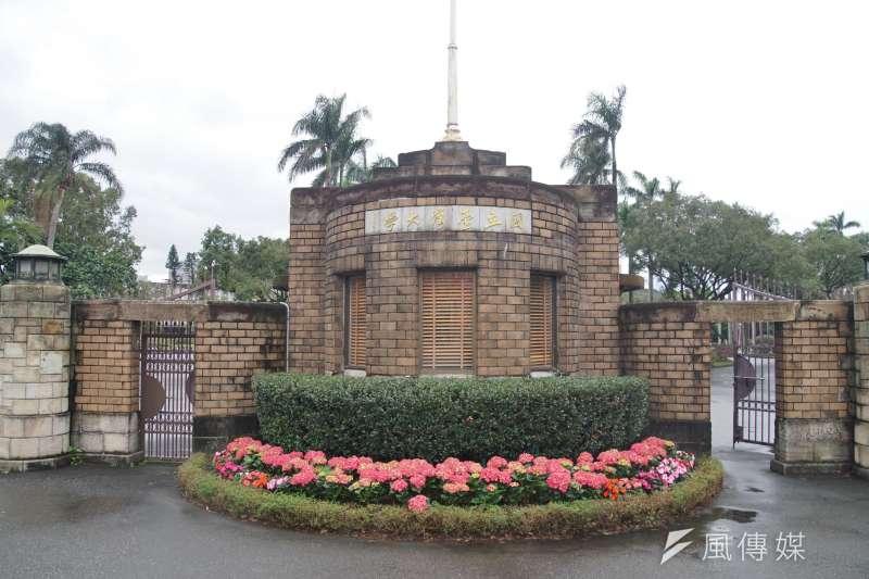 20170314-台灣大學校門口一景。(盧逸峰攝)