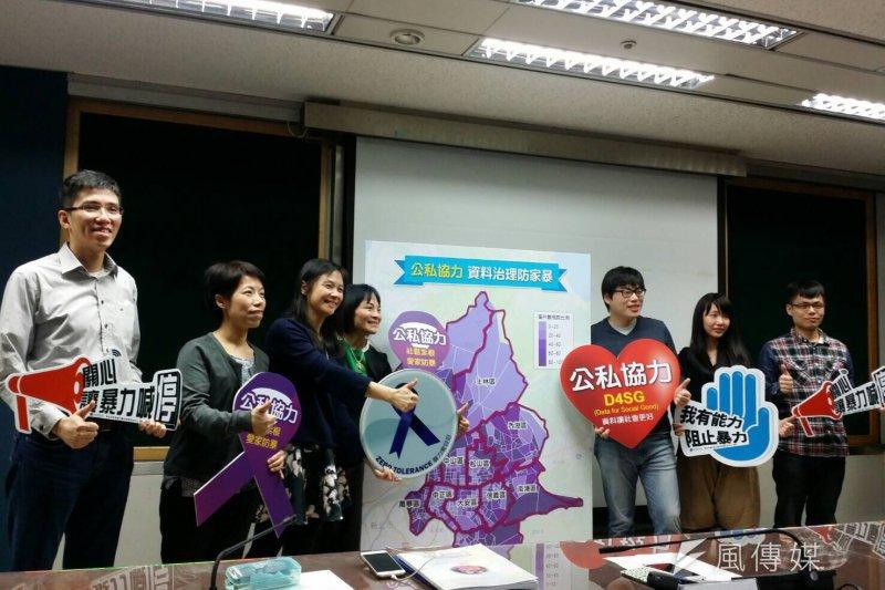 台北市政府社會局15日舉辦「資料治理讓社區對家暴『心裡有數』」記者會。(王彥喬攝).JPG