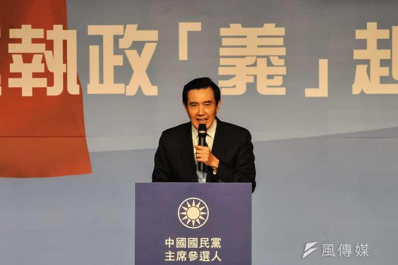 吳敦義競選黨主席團結誓師大會,馬英九出席(甘岱民攝)