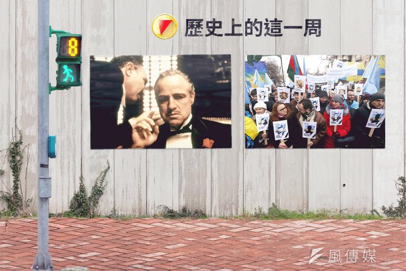 歷史上的這一周》克里米亞「脫烏入俄」公投3周年、影史經典巨作《教父》在紐約首映、台北市首度啟用「小綠人」倒數計時器。(風傳媒製圖)