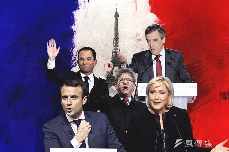2017法國總統大選的主要候選人。(製圖:風傳媒)