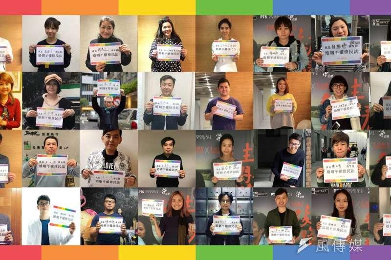 台灣同志諮詢熱線協會22日廣邀各界藝人、導演、作家與律師等人站出來,並手持「我是______ 我支持婚姻平權修民法」標語響應。(同志諮詢熱線提供)