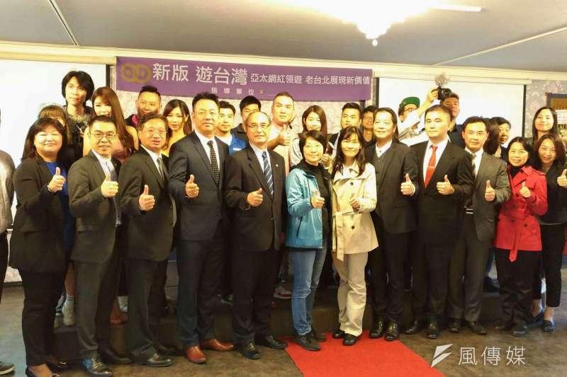 北市府觀傳局將邀請網路紅人走訪知名景點,藉由直播、照片及文字分享對台北的感動。(北市觀傳局提供)