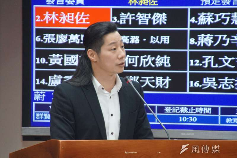 20170323-立委林昶佐於教育文化委員會質詢。(盧逸峰攝)