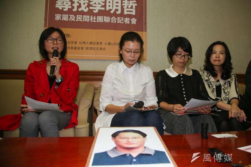 李明哲妻李凈瑜(左二)28日下午透露,從政府得到的間接消息證實,李明哲被中國政府的國安單位拘留。不具名官員稍後證實,李明哲被中國國安單位拘留。(陳明仁攝)