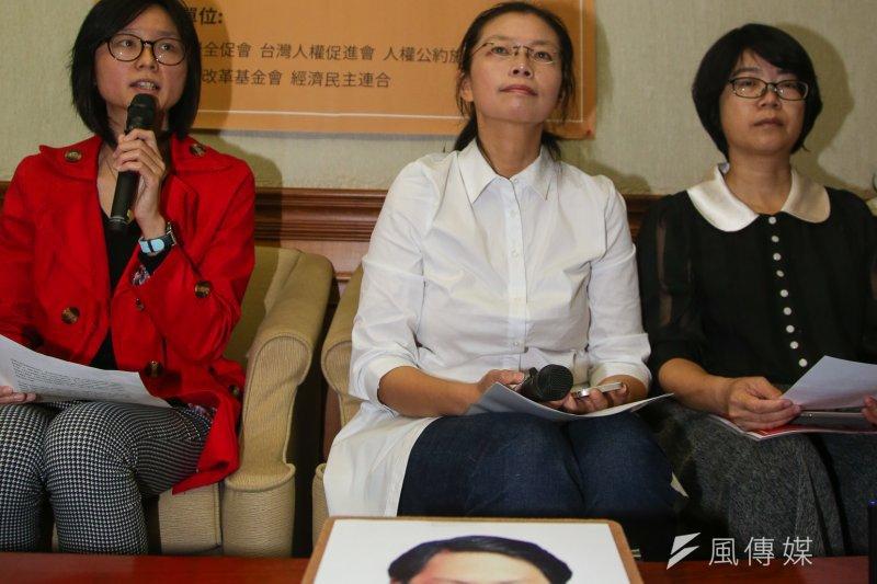 民進黨前黨工李明哲入境中國失踨,妻子(中)由民間社團陪同舉行記者會(陳明仁攝)
