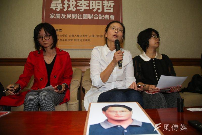 台灣人權工作者李明哲入境中國失踨,政府高層為了救人,刻意低調處理。(資料照片,陳明仁攝)