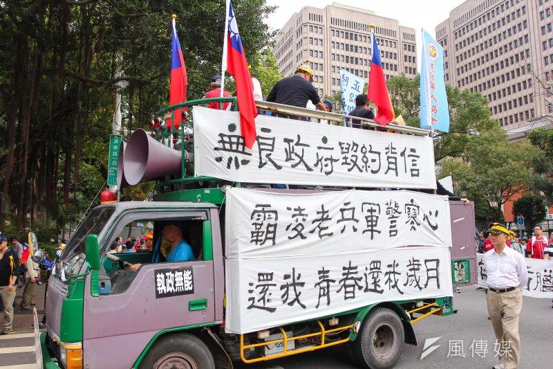 退休軍公教警消團體329日遍地開花大遊行,軍方團體於立院前陳情抗議。(資料照,顏麟宇攝)