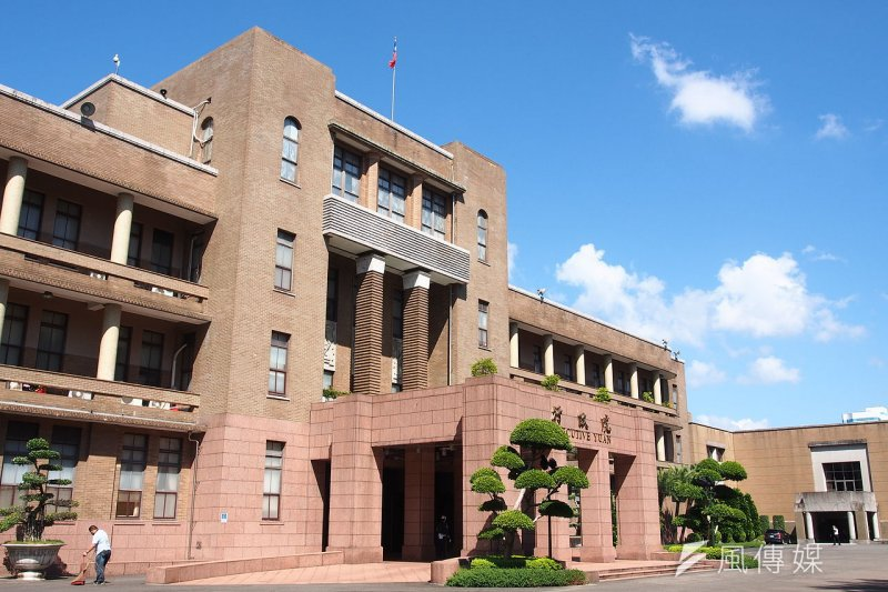 法務部研擬《財團法人法》,讓行政院下所統轄的的政府設置財團法人再度成為焦點。(資料照,取自維基百科)