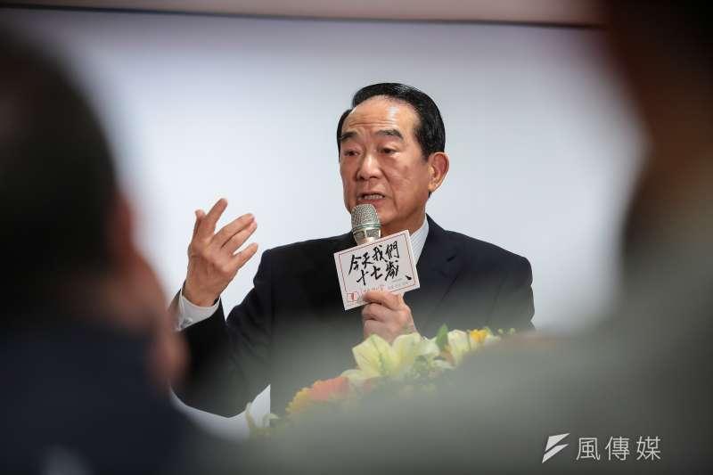 親民黨主席宋楚瑜今年可望再度出使APC領袖峰會。(顏麟宇攝)