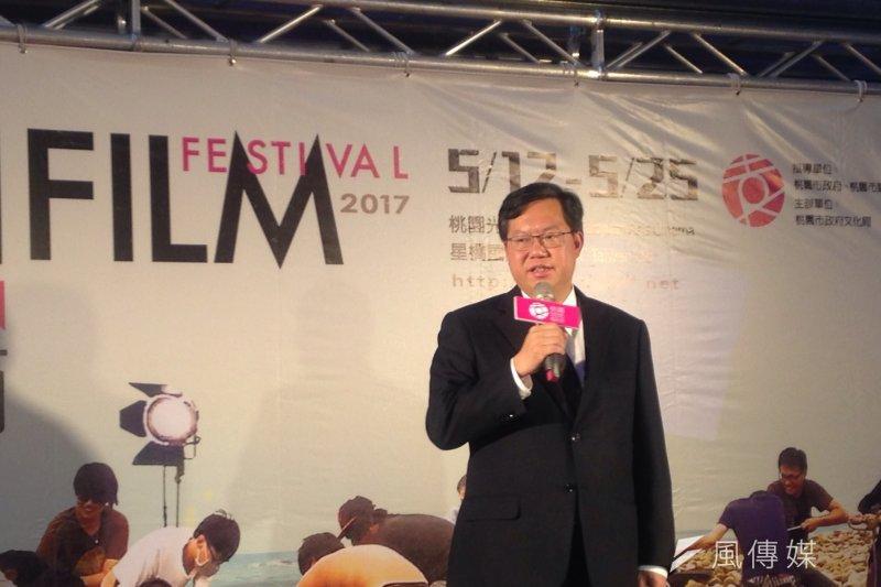 20170330-桃園電影節-鄭文燦。(蔡孟筑攝)