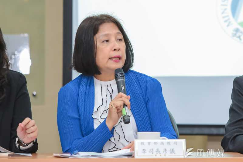 20170330-教育部高教司長李彥儀30日出席「台大學術倫理案審議結果共同記者會」。(顏麟宇攝)