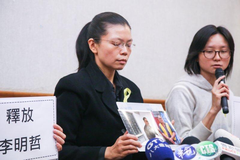 入境中國遭秘訊的李明哲妻子李凈瑜舉行記者會,宣佈放棄聘請律師,並親自前往北京營救。(陳明仁  攝)