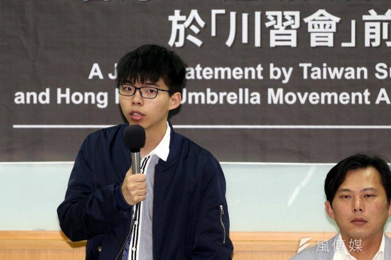 「釋放李明哲:318運動及雨傘運動參與者聲援」國際記者會。(蘇仲泓攝)