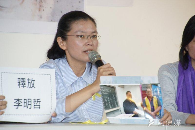 李明哲妻子李凈瑜將在10日啟程前往北京前,再正式拜會海基會。(盧逸峰攝)