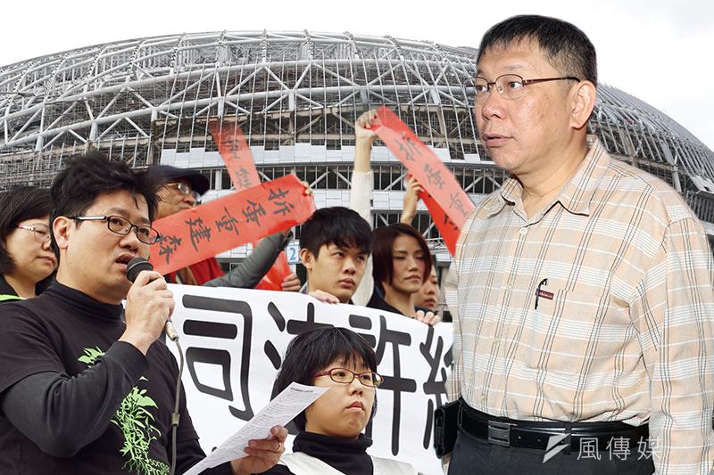 大巨蛋涉弊是否要換廠商?台北市長柯文哲表示,台灣是法治國家,獨裁國家早就換掉了。(顏麟宇、曾原信、蘇仲泓攝/影像合成:風傳媒)