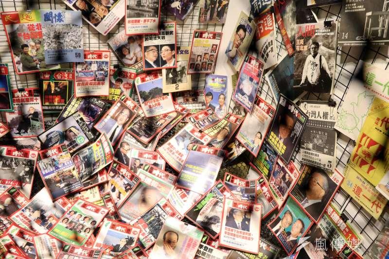20170406-「100%言論自由」政論雜誌與反對運動特展開幕記者會下午登場,圖為展場一景。(蘇仲泓攝)