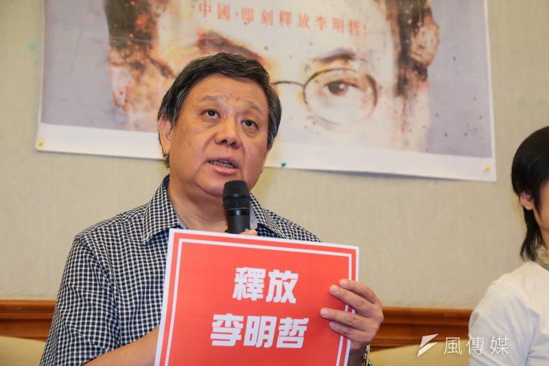 20170407-華人民主書院董事顧忠華7日出席「言論自由日,國際聲援李明哲,公佈連署及行動」記者會。(顏麟宇攝)