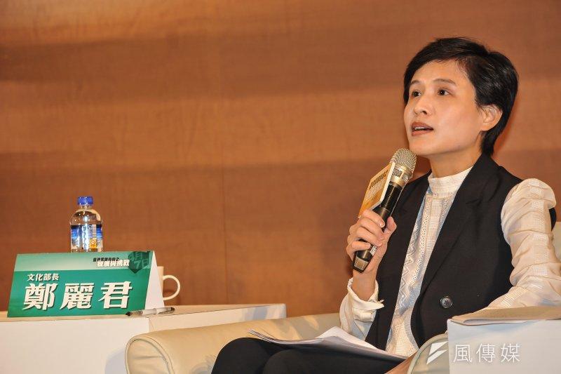 文化部部長鄭麗君表示,台灣民主化是一場由上而下,由政府帶動民間共同推動的過程,不過在解嚴後,仍有不少戒嚴時期的法律遺留下來,成為解嚴30年後的未盡之功。。(甘岱民攝)