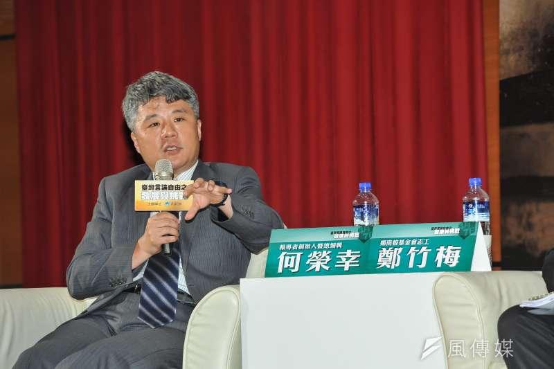 20170407-「台灣言論自由之發展與挑戰座談會」,報導者創辦人暨總編輯何榮幸。(甘岱民攝)
