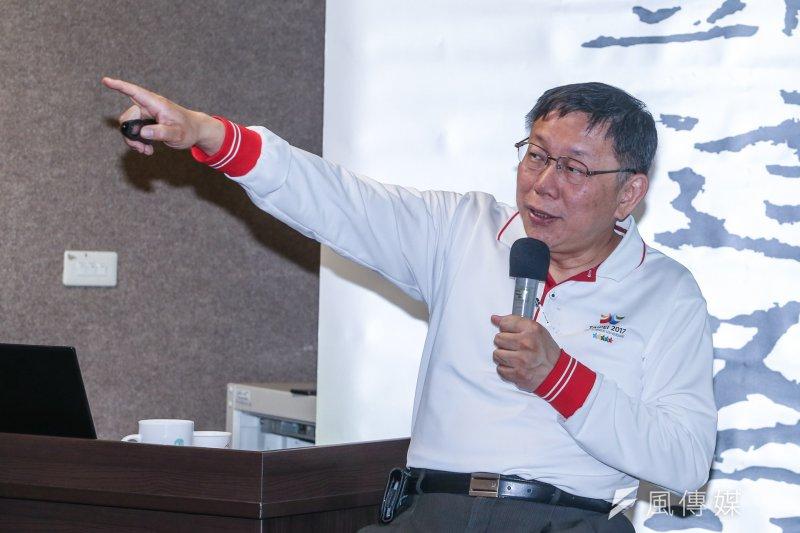 台北市長柯文哲出席凱達格蘭學校,.主講「2050城市願景」(陳明仁攝)