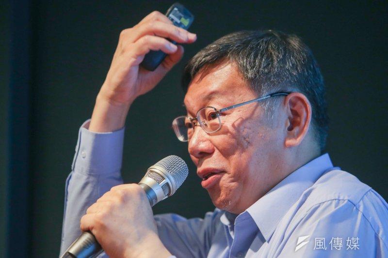台北市長柯文哲的問題或許不是失言,而是心態。(陳明仁攝)