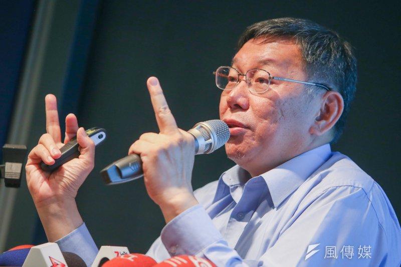 台北市長柯文哲演講,既說香港沒有自由的靈魂,又說新加坡是籠子裡的金絲雀。(陳明仁攝)