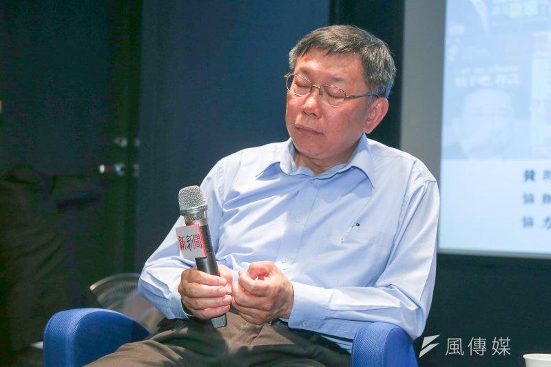 台北市長柯文哲的「香港無聊說」才剛落幕,柯又加碼一連串狂言,「香港不是只有小,連自由的靈魂都沒有」。(陳明仁攝)