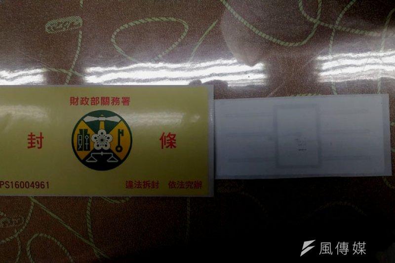 貨櫃通關的電子紙封條,有雙層設計,避免被動手腳。(圖/張毅攝)