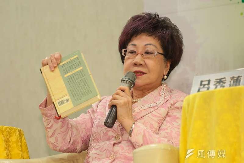 201704015-前副總統呂秀蓮15日出席「爭取民主的年代」學術研討會。(顏麟宇攝)