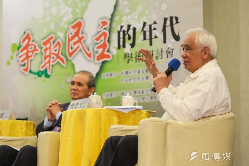 201704015-前考試院長姚嘉文15日出席「爭取民主的年代」學術研討會。(顏麟宇攝)