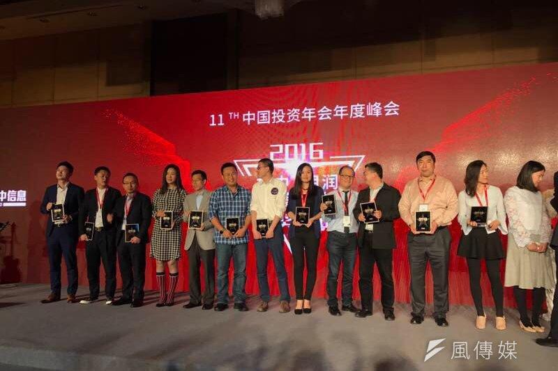 心元資本17日宣布獲得中國權威投資媒體投中信息的榜單認可,選為「最佳早期創業投資機構TOP20」與「最佳跨境早期投資人TOP20」。(取自心元資本網站)