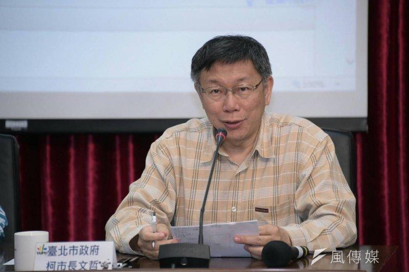 台北市長柯文哲18日召開記者會,公布i-voting新制。(台北市政府提供)