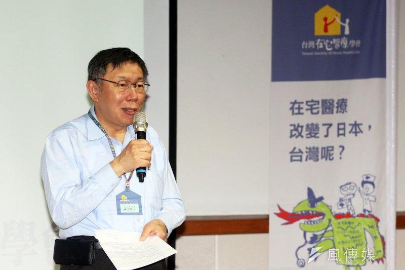 針對長期照護議題,台北市長柯文哲22日表示,醫療機構應該是要在地化、社區化,北市主要的發展方向將會是居家醫療,希望能找出適合台北的長照措施。(蘇仲泓攝)