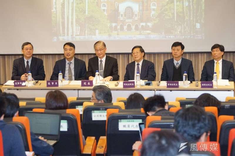 20170423-台灣大學臨時校務會議,校長楊泮池列席。(盧逸峰攝)