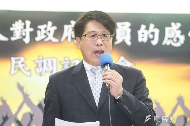 20170424台灣民意基金會董事長游盈隆教授出席台灣民意基金會舉行「台灣人對政府官員的感覺」全國性民調發表會(陳明仁攝)