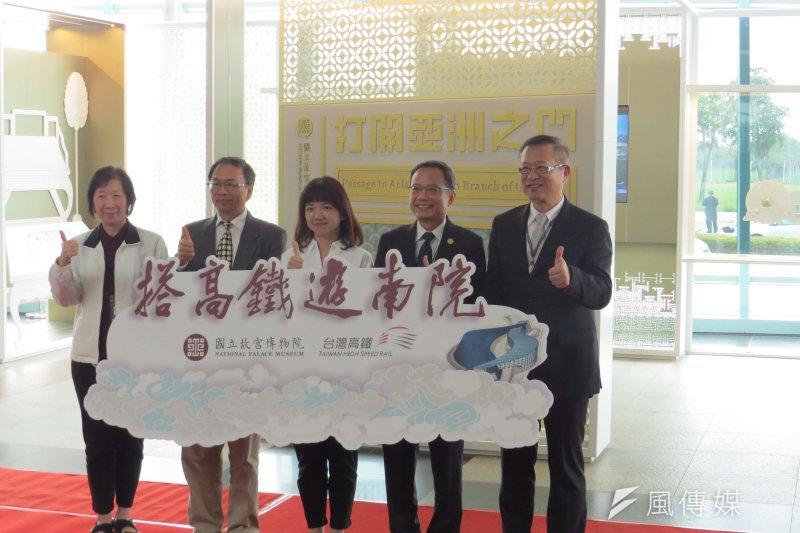 故宮南院與台灣高鐵攜手「打開亞洲之門」,讓高鐵旅客成故宮觀眾。(圖/謝敏政攝)
