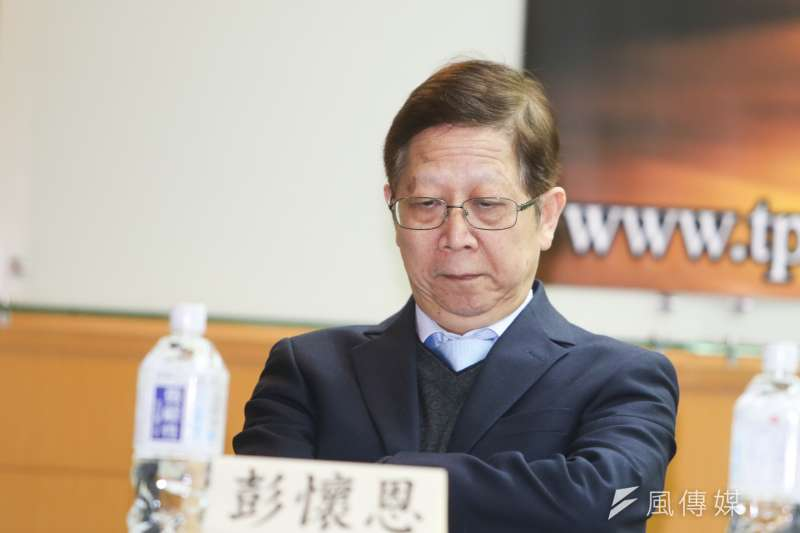 20170424台灣民意基金會舉行「台灣人對政府官員的感覺」全國性民調發表會.學者專家彭懷恩(陳明仁攝)