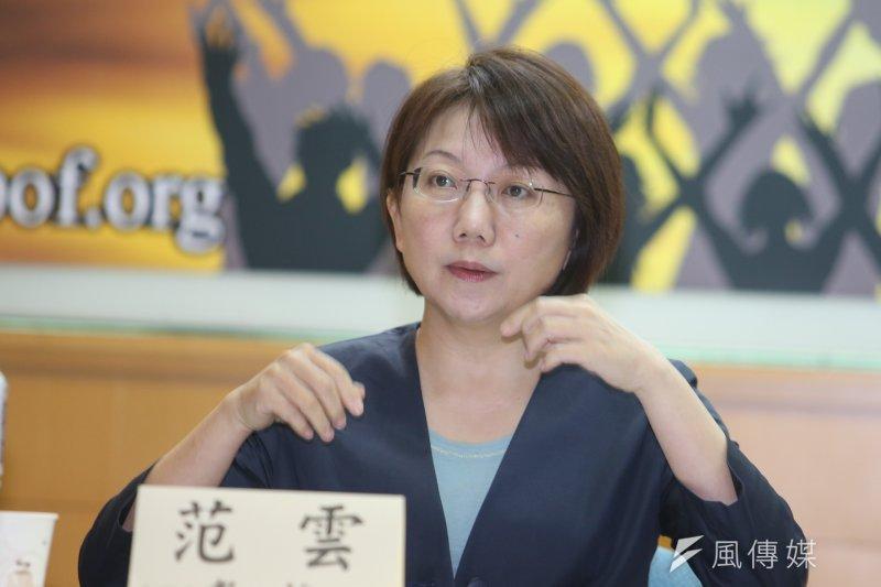 對於台灣民調基金會調查,高達6成5民眾對法官持負面印象,范雲表示,現在是進行司法改革最好的時機,也是民進黨挽回人心的機會。(陳明仁攝)