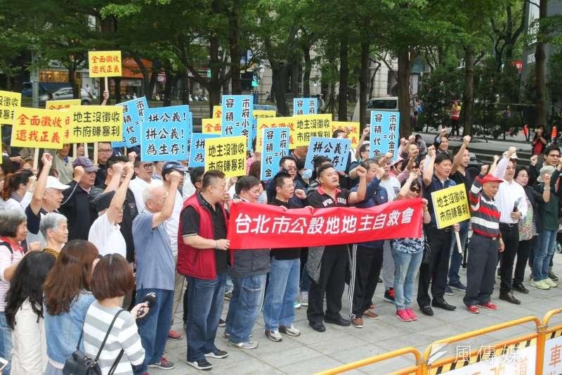 中華民國未徵收未補償私有公共設施保留地全國地主自救會的抗議行動。 (資料照/陳明仁攝)